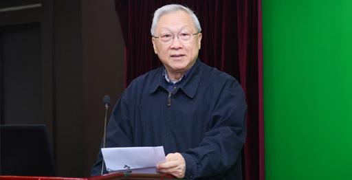 路甬祥在《<中国制造2025>重点领域技术创新路线图(2017年版)》发布会上致辞